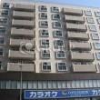 横浜・山下町分譲共同ビルの外観写真