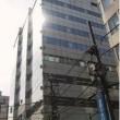 友泉大伝馬町ビルの外観