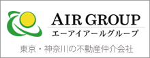 AIR GROUP公式HP