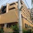 ライオンズマンション西新宿の外観写真です。