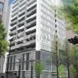 パークアクシス横濱関内スクエアの外観写真です。