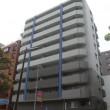 ライフレビュー横濱関内パークフロントの外観写真です。