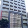 ル ジャルダン横濱関内の外観写真です。