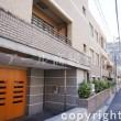 ミルーム乃木坂の外観写真