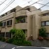 マートルコート新宿ガーデンハウスの外観写真です。