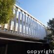 フォレストテラス鳥居坂の外観写真