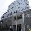ユニロイヤル赤坂の外観写真