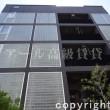 アパートメンツ元麻布内田坂の外観写真